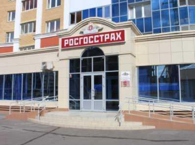 Начальницу жуковского филиала «Росгосстраха» наказала прокуратура