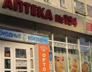 В Брянске началось фармацевтическое возбуждение