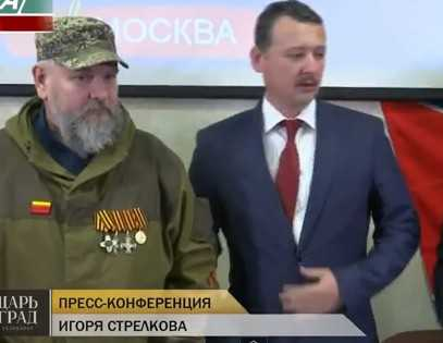 Украинские командиры заклинают котел под Мариуполем