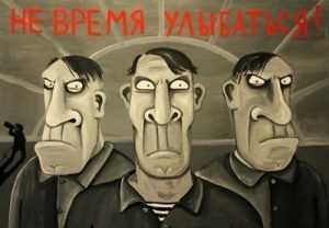 Брянское правительств заседает под знаком  загадочной улыбки Касацкого