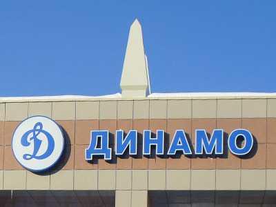 Брянское «Динамо» наказали из-за болельщиков и массажиста