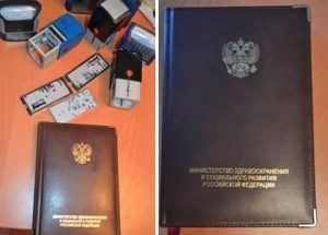 Украинские комиссары продали незалежную за блокнот с гербом России