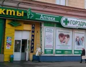 Лекарственные тайны брянских аптек поверили московским опытом