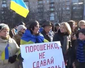 «Правосеки» через Мариуполь повели Украину к военному положению
