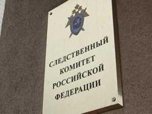 Следователи ищут брянцев, пострадавших от туроператоров-мошенников