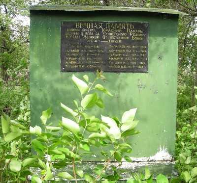 В Локте соорудят первый памятник брянским воинам и угасшим деревням