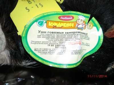 Брянские ветеринары задержали фуру с мясопродуктами из Белоруссии