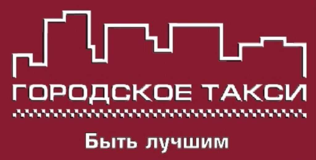 Водитель «Городского такси» сбил пешехода в Брянске