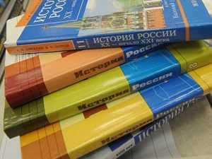 Олег Розанов: Учебник  истории должен учить людей любить свою страну