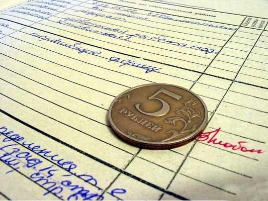Рост зарплат брянских  бюджетников замедлится