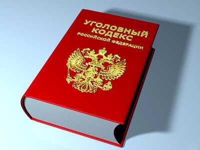 Брянская полиция задержала криминальных финансистов