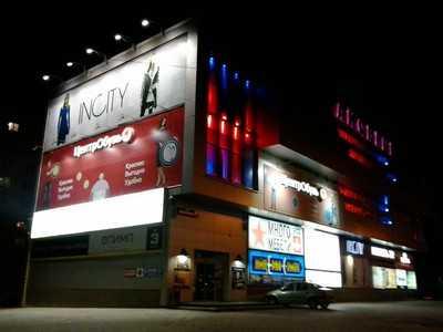 Неизвестные украли банкомат из торгового центра в Брянске