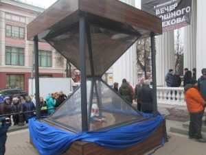 В Брянске открыли памятник пропавшим детям