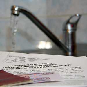 Верховный суд подтвердил незаконность брянских коммунальных нормативов