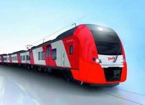 Между Брянском и Москвой полетят скоростные поезда «Ласточка»
