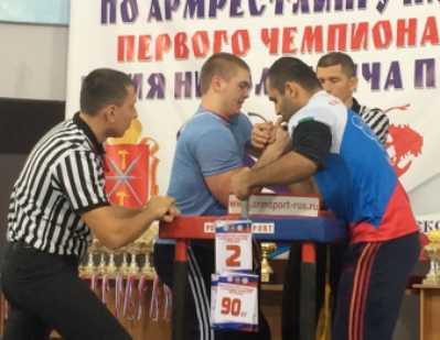 Брянские армрестлеры победили на всероссийском турнире