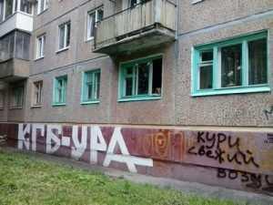 В Брянске изменят порядок наименования улиц