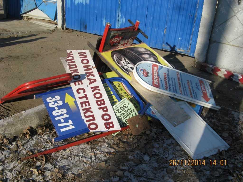 В Брянске убрали 200 опасных рекламных щитов