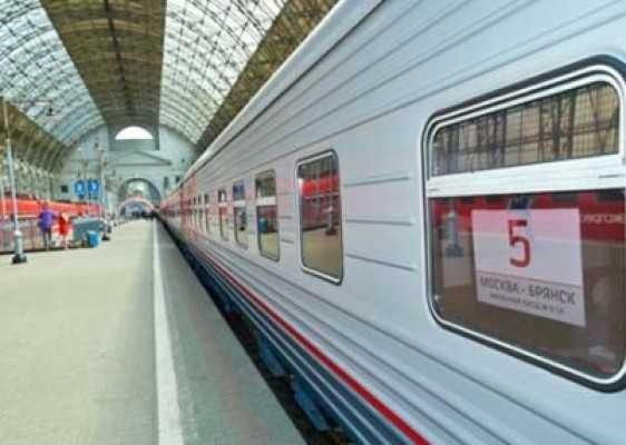 Цену на скоростные экспрессы Брянск – Москва объявят позже