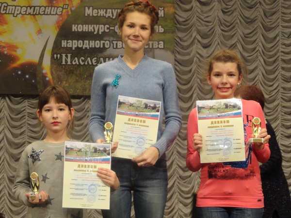 Брянское «Лукошко» собрало три награды на «Наследии поколений»