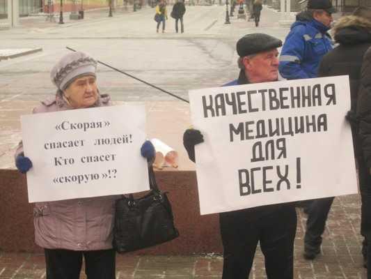 В Брянске врачи «скорой помощи» побоялись прийти на пикет медиков (видео)