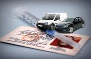В Брянске задержан 18-летний водитель-наркоман