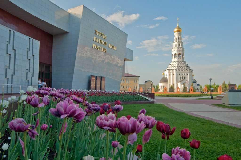 Главы Калужской и Белгородской областей признаны самыми эффективными