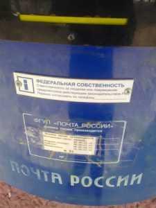 Брянские почтовики убивают газеты