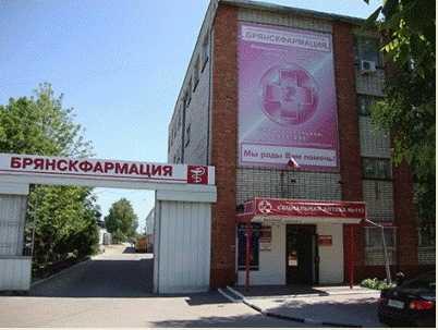 В Брянске будут делать пищевые добавки из акульего жира
