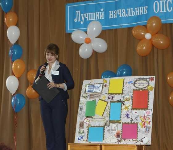 Брянский почтальон вышла в финал профессионального конкурса