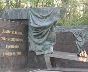 Скандал с брянской Партизанской поляной: Денин, Теребунов, Исайченко