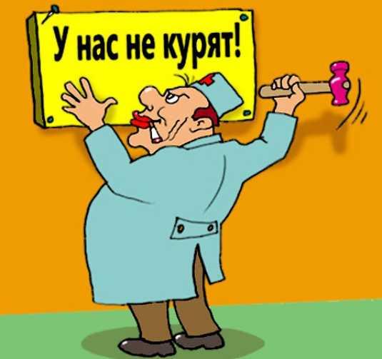 Брянского курильщика оштрафовали на 26 тысяч рублей