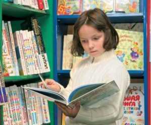В брянских библиотеках Год литературы начнётся 20 декабря