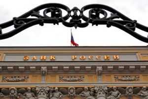 Олег Розанов: Не ждите от Центробанка заботы о рубле или об инфляции