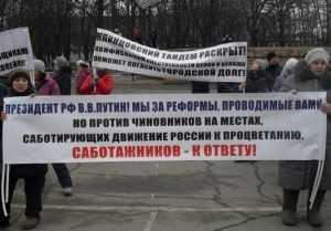 Клинцы объявили войну Брянску