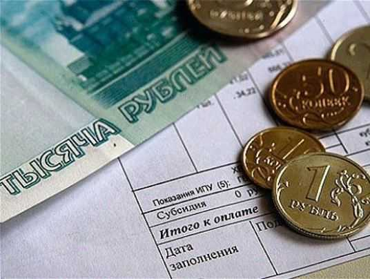 Директор брянского «Жилкомсервиса» уволен после проверки МУПа
