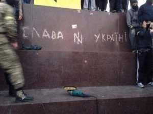 Украинского чиновника затравили за любовь его дочери к России
