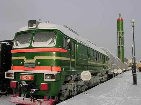 Россия вернется к ракетным поездам, уничтоженным на брянском заводе