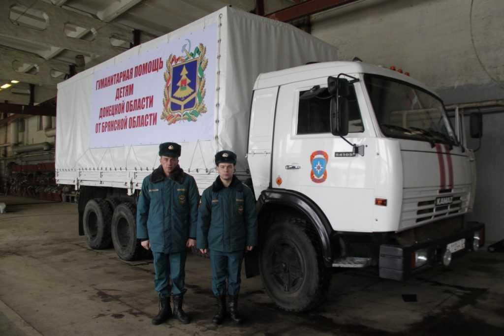 Брянские спасатели отправили новогодние подарки детям Донбасса