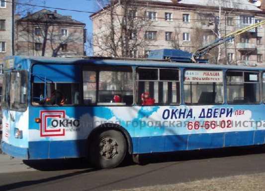 В Брянске троллейбус сбил на «зебре» 37-летнюю женщину