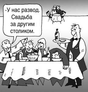 Жители брянской глубинки установили рекорд по числу разводов