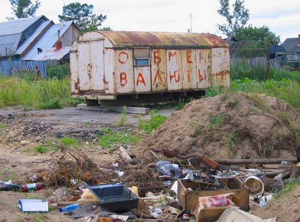 Валюту в Белоруссию доставляют самолетами