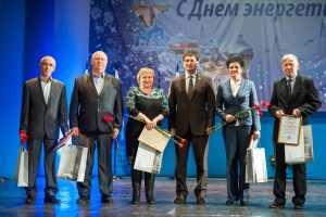 """Работникам """"Брянскэнерго"""" вручили заслуженные награды"""