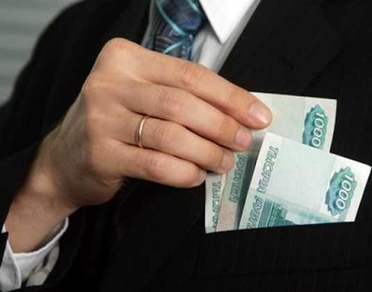 Один из руководителей брянской инспекции труда задержан за взятку