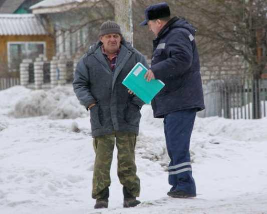 Брянская Радица-Крыловка получила нового начальника