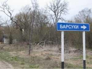 Для брянских чернобыльцев изменился порядок выплаты пособий