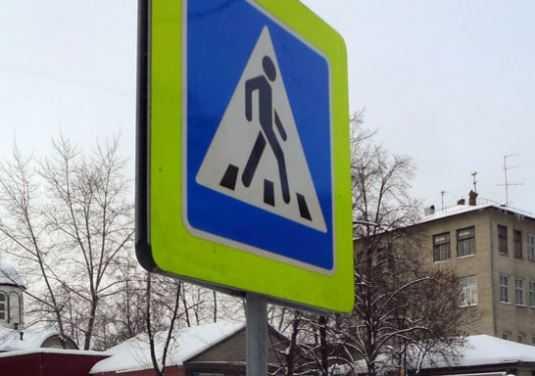 В Севске крымчанин сбил пенсионерку на «зебре»
