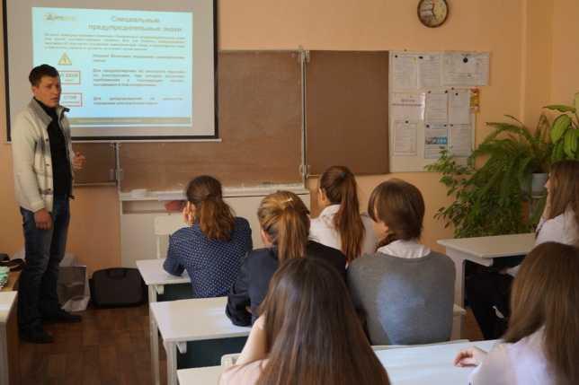 Брянские энергетики объявили призыв молодых специалистов