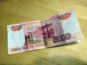 За две недели в Брянске обнаружили 20 фальшивых 5-тысячных купюр