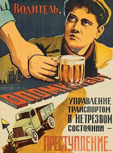 В новогоднюю ночь гаишники задержали в Брянске 7 пьяных водителей
